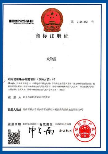 中国液氮罐制造商-众盼鑫液氮罐