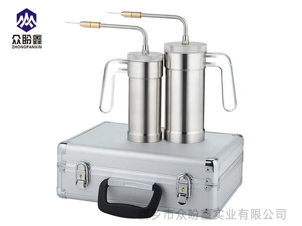 液氮枪(冷疗仪)300ml-众盼鑫液氮枪