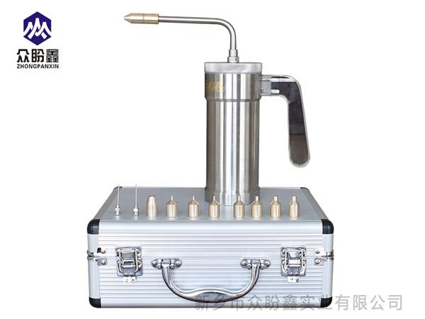 液氮枪(冷疗仪)500ml-众盼鑫液氮枪